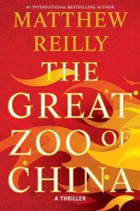 Great Zoo of China