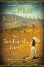 Sandcastle Girls