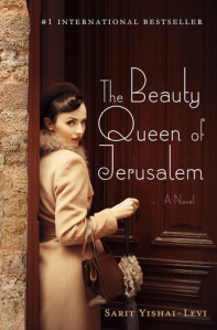 Beauty Queen of Jerusalem