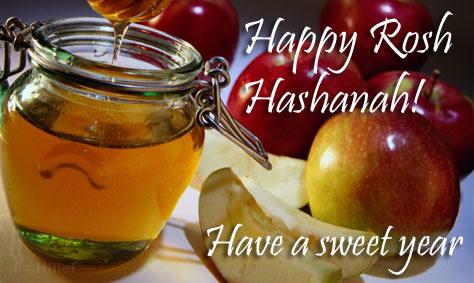 rosh-hashanah-cards-42